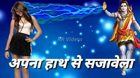 Itana Badhiya Badhiya Maal Bhojpuri Video Status