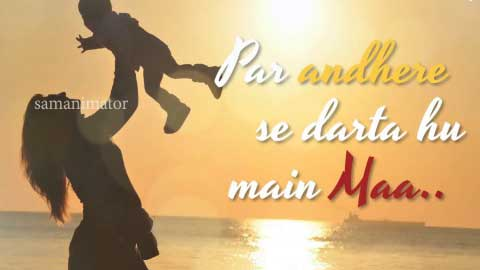 Meri Maa Best Emotional Status Video