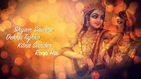 Bhajan - Mera Shyam Aa Jata Hai Samne God Krishna Status Video