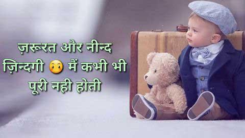 Reality Of Life Hindi Status Song