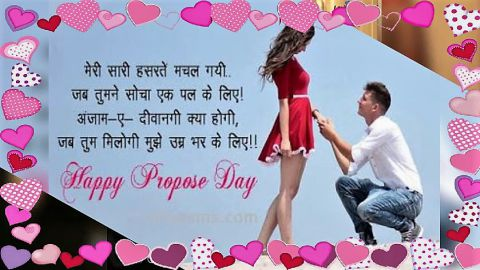 Happy Propose Day Status Wishes Card Messages With Couple Romantic Song Video
