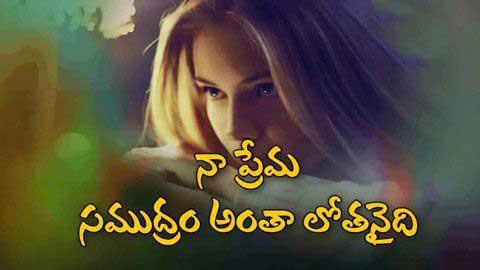 Telugu Video Status - 10