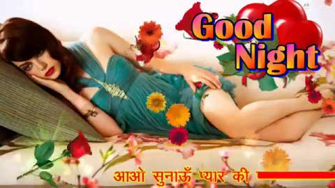 Tare Yaad Bahut Ane Lagi He Sad Good Night Status Video Download