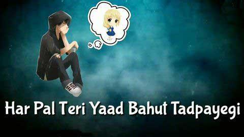 Har Pal Teri Yaad Bahut Tadpayegi Sad Whatsapp Status