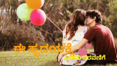 Kannada Status Best Love Romantic Kannada Song Status