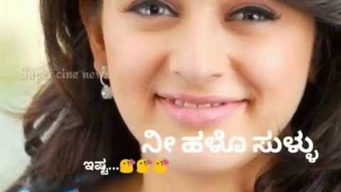 Ninna Nodo Kannugalu Kannada Song Status
