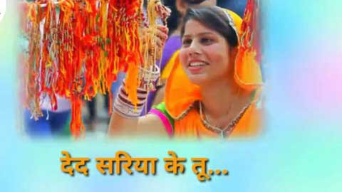 Bhojpuri Raksha Bandhan Status Video For Borthers