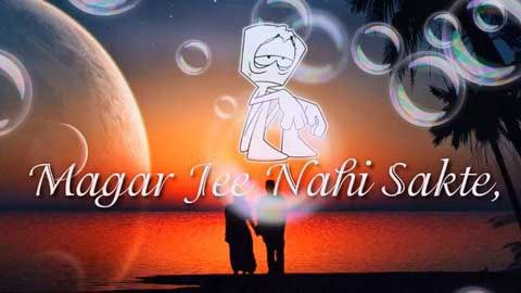 Tumhe Koi Aur Dekhe Toh Very Sad Status Video