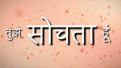 Tujhe Sochta Hoon Whatsapp Status In Hindi Video Download