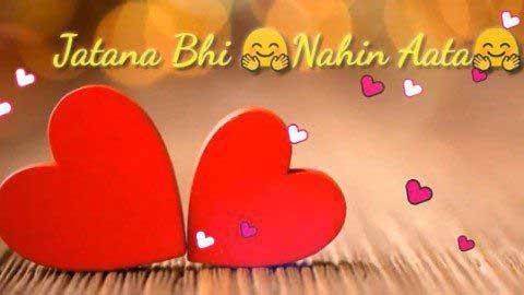 Chupana Bhi Nahi Aata