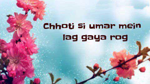 Chhoti Si Umar Mein Lag Gaya Rog