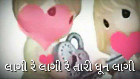 Dhun Laagi Love Ni Bhavai Video Song Status
