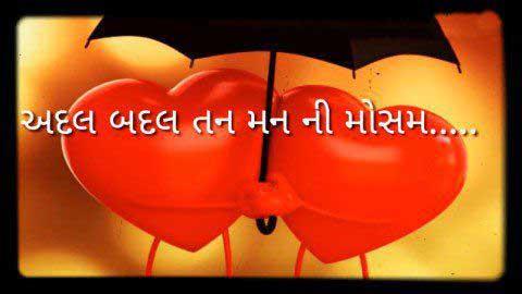 Taari Aankh No Afini Gujarati Status