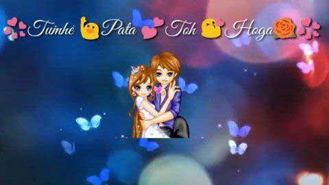 Hey Shona Tumhe Pata To Hoga