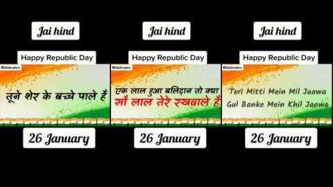Full Screen Republic Day Wishes Status In Hindi