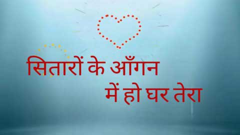 A Sweet Good Morning Msg Hindi Shayari Whatsapp Status Video