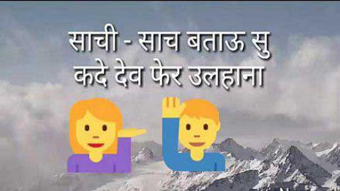 Yaar To Baba Barge Hai Haryanvi Whatsapp Status