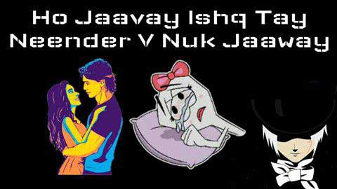 Ho Jaavay Ishq Status Video Hd
