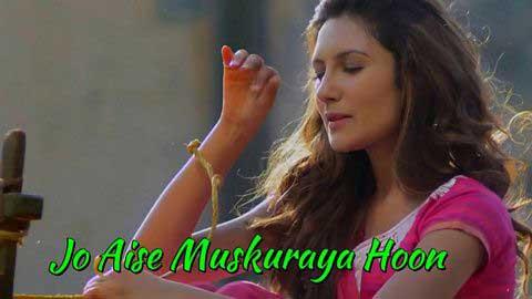 Hua Hain Aaj Pehli Baar 0 Whatsapp Status In Hindi