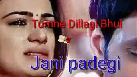 Tumhe Dillagi Bhool Jani Padegi
