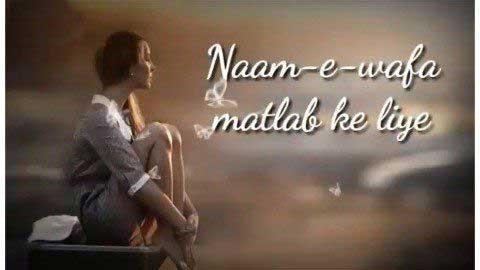Naam - E - Wafa Hindi Whatsapp Video Status