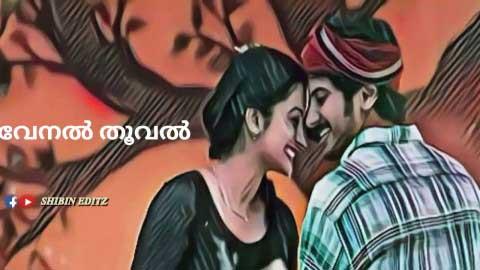 Mazhanila Kulirumayi Whatsapp Status Videos Malayalam Download
