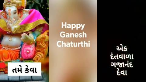 Ganesh Deva Happy Ganesh Chaturthi Wishes In Gujarati