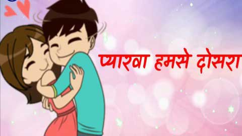Pyar Ba Humse Dosra Se Desi Status Video Whatsapp