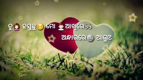 Janha Hase Aakasare Odia Sad Status Video
