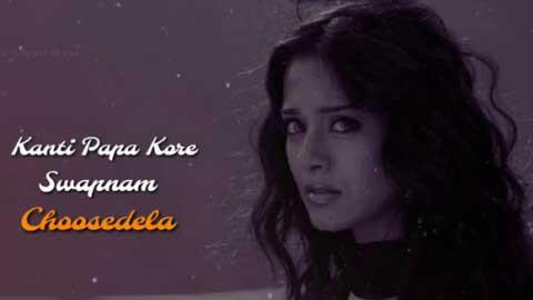Ye Chota Unna Telugu Sad Song Nuvve Nuvve