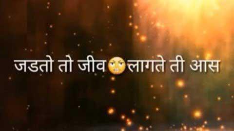 Aabhal Maya Whatsapp Video Status Download