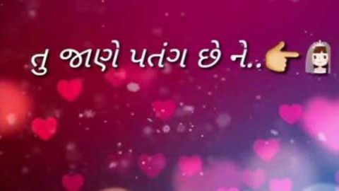 50 Makar Sankranti 2019 Wishes Best Uttarayan Whatsapp Video