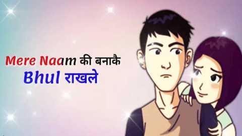 Dhool Romantic Video For Whatsapp Status Download