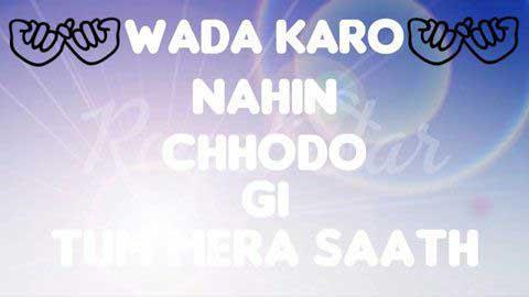 Wada Karo Nahin Chodoge Tum Mera Saath