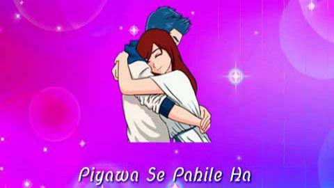 Piyawa Se Pahile Bhojpuri Song Status