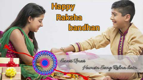 Happy Raksha Bandhan Special Whatsapp Status Video Song