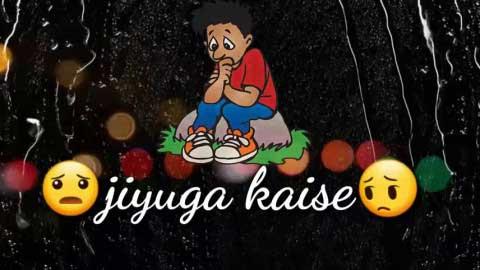 Musafir Song Status Video 2019