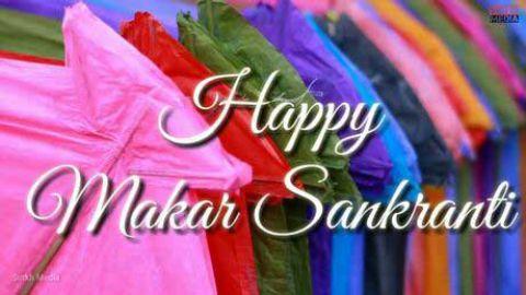 Makar Sankranti Special Whatsapp Status