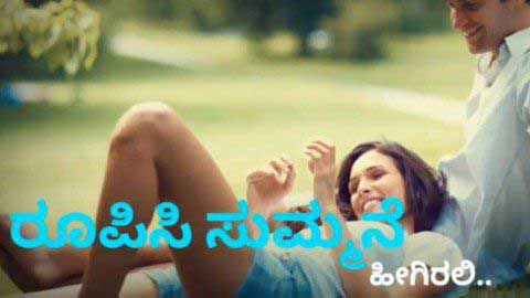 Kannada Status Whatsapp Status Video Download Video Song Status
