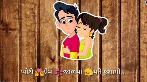 Gujarati Sad Status Video