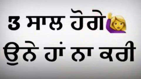 3 Saal Punjabi Status Download
