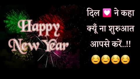 31 Happy New Year 2020 Wishes Whatsapp Status Video