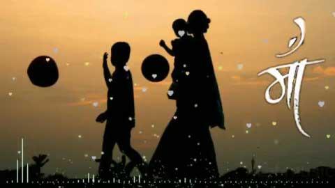 O Maai Meri Mom Love Whatsapp Status Video Song