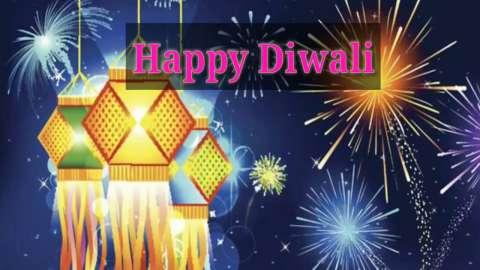 Best Wishes Of Happy Diwali Status
