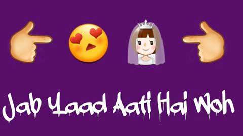 Woh Ladki Bahut Yaad Aati Hai