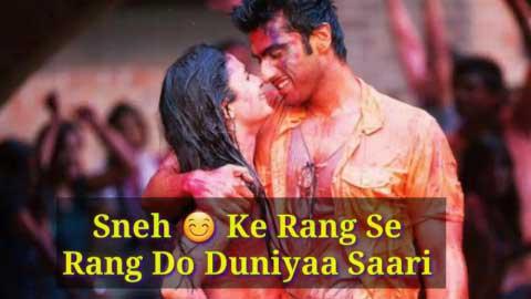 Happy Holi Love Status In Hindi