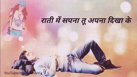 Saj Ke Sawar Ke Jab Aavelu Gana Bhojpuri