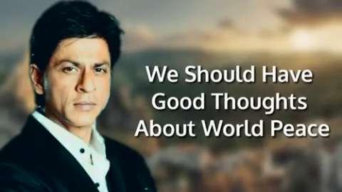 Inspirational Dialogue Status - Shahrukh Khan