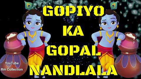 Nand Ka Lala Re Status Video