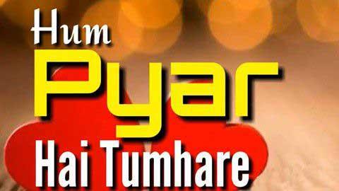 Hum Yaar Hain Tumhare